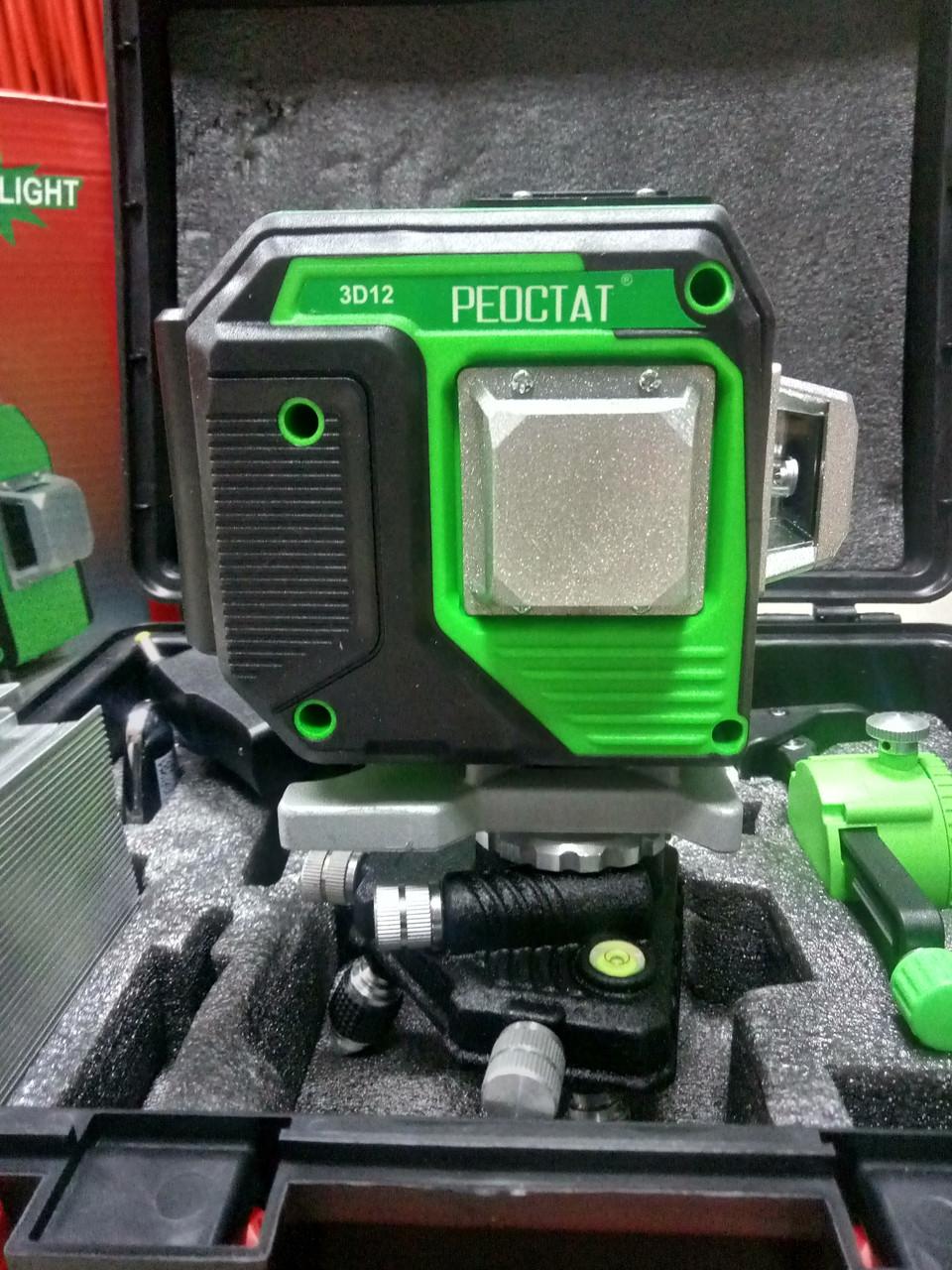 Лазерный уровень Реостат 3D + штатив, зеленый луч