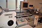 Фальцевальная машина Shoei SPK 56-4KTL 4кассеты+2ножа+прессовка, 2008 г, фото 3
