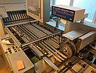 Фальцевальная машина Shoei SPK 56-4KTL 4кассеты+2ножа+прессовка, 2008 г, фото 4