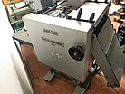 Фальцевальная машина Shoei SPK 56-4KTL 4кассеты+2ножа+прессовка, 2008 г, фото 5