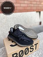 Кроссовки Adidas yeezy boots 350 черные