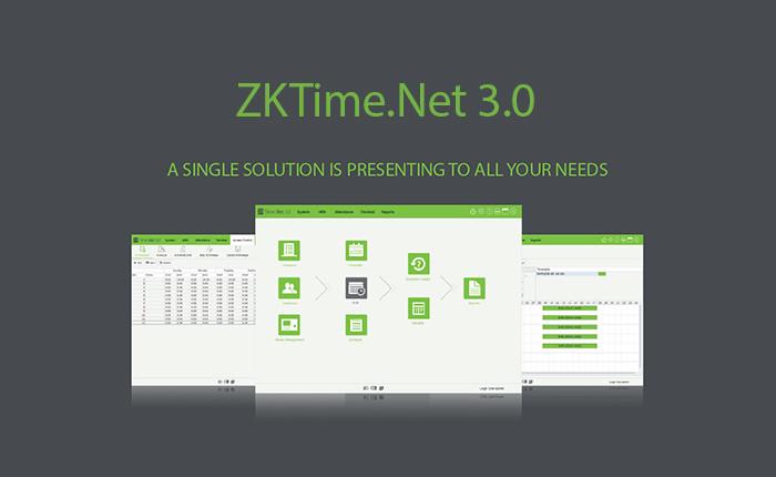 Программное обеспечение ZKTime.Net 3.0