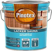 Лак термостойкий Pinotex Lacker Sauna для бани и сауны 2.7