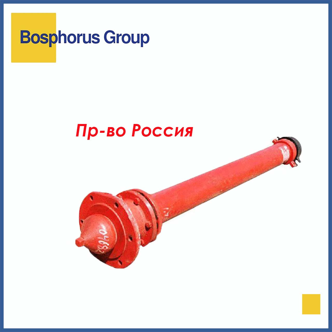 Пожарный гидрант стальной 2,25 м., подземный (Россия)