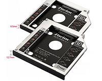 Бокс для установки жесткого диска в отсек DVD ноутбука 12.7 мм
