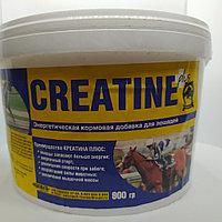 Creatine plus энергетическая кормовая добавка для лошадей. 900гр