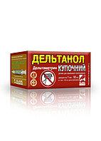 Дельтанол 5% 1упак -50ампул по 1мл ( бутокс, дельтаметрин , дельцид )