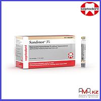 Scandonest 3% (Скандонест 3%), Septodont (Франция)