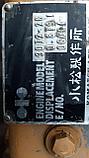 Двигатель в сборе KOMATSU-YANMAR 3D72-66-74-76-84, фото 2
