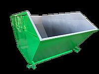 Мусорный бункер объемом 8 кубов(8000 литров)