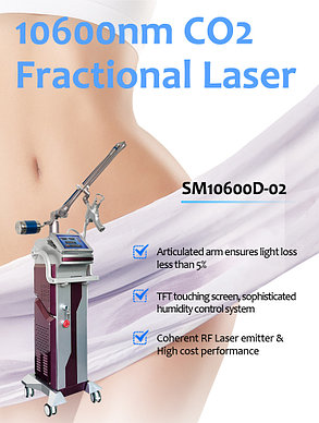 SM10600D-02 CO2 фракционный лазер, фото 2
