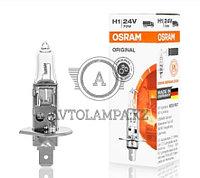 64155 Лампа качество (ОЕМ) H1 24V 70W P14.5s ORIGINAL LINE уп.1шт.