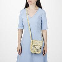 Сумка женская, отдел на молнии, наружный карман, длинный ремень, цвет жёлтый