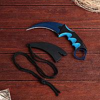 Нож-керамбит нескладной синий, клинок 9,5см