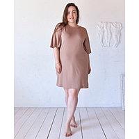 Платье женское MINAKU: Mint & Chocolate цвет капучино, р-р 58