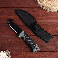 Нож шкуросъемный, клинок 9,5см