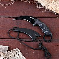 Нож-керамбит Мастер К лезвие 6см, рукоять с кольцом,15,5см черный