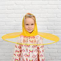Детский головной убор, размер S, 70×70×28 см