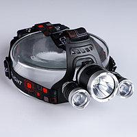 Фонарь налобный, аккумуляторный, 3 диода,, 9 Вт, 140 лм, 3 режима + зардн. устр-ва