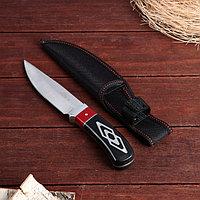 Нож охотничий 21,5 см, в чехле, ромбы на рукояти