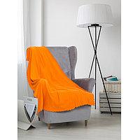 Плед «Экономь и Я» Оранжевый 150×180 см, пл. 160 г/м², 100% п/э