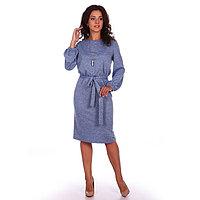 Платье женское «Эйдис», цвет голубой, размер 48