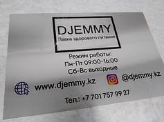 Таблички из металла (алюминиевые таблички)
