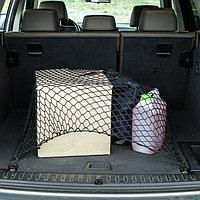 Сетка багажная для крепления груза, 114 х 61 см