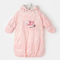 Конверт на прогулку, цвет розовый
