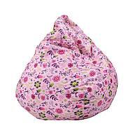 Кресло-мешок Малыш d70/h80 13 цв св-розовый (1), нейлон 100% п/э