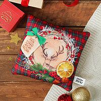 Подушка антистресс «Пусть всегда в сердце будет место для сказки», новогодняя