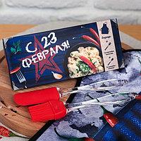 """Подарочный набор """"С 23 февраля"""" фартук, силиконовые лопатки"""