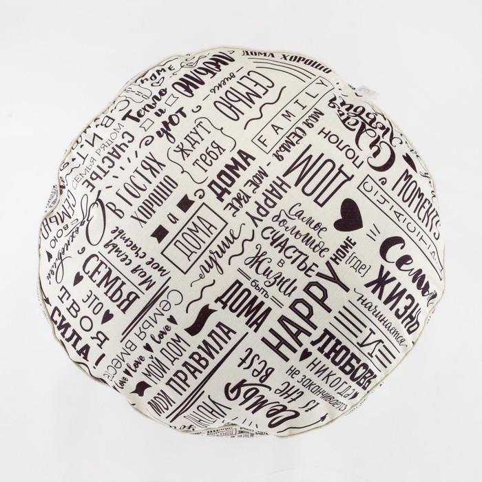 """Чехол для пуфика Этель """"Семья"""", d=60 см, рогожка, 100% п/э - фото 3"""