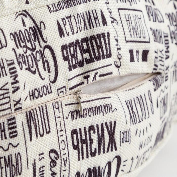 """Чехол для пуфика Этель """"Семья"""", d=60 см, рогожка, 100% п/э - фото 4"""