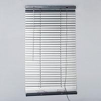 Жалюзи горизонтальные 80х160 см, цвет металлик