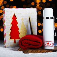 Набор «С Новым Годом»: термос 500 мл, время сохранения тепла 12 ч, плед 75 × 100 см