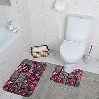 Набор ковриков для ванны и туалета «Ля мур», 2 шт: 40×45, 45×75 см