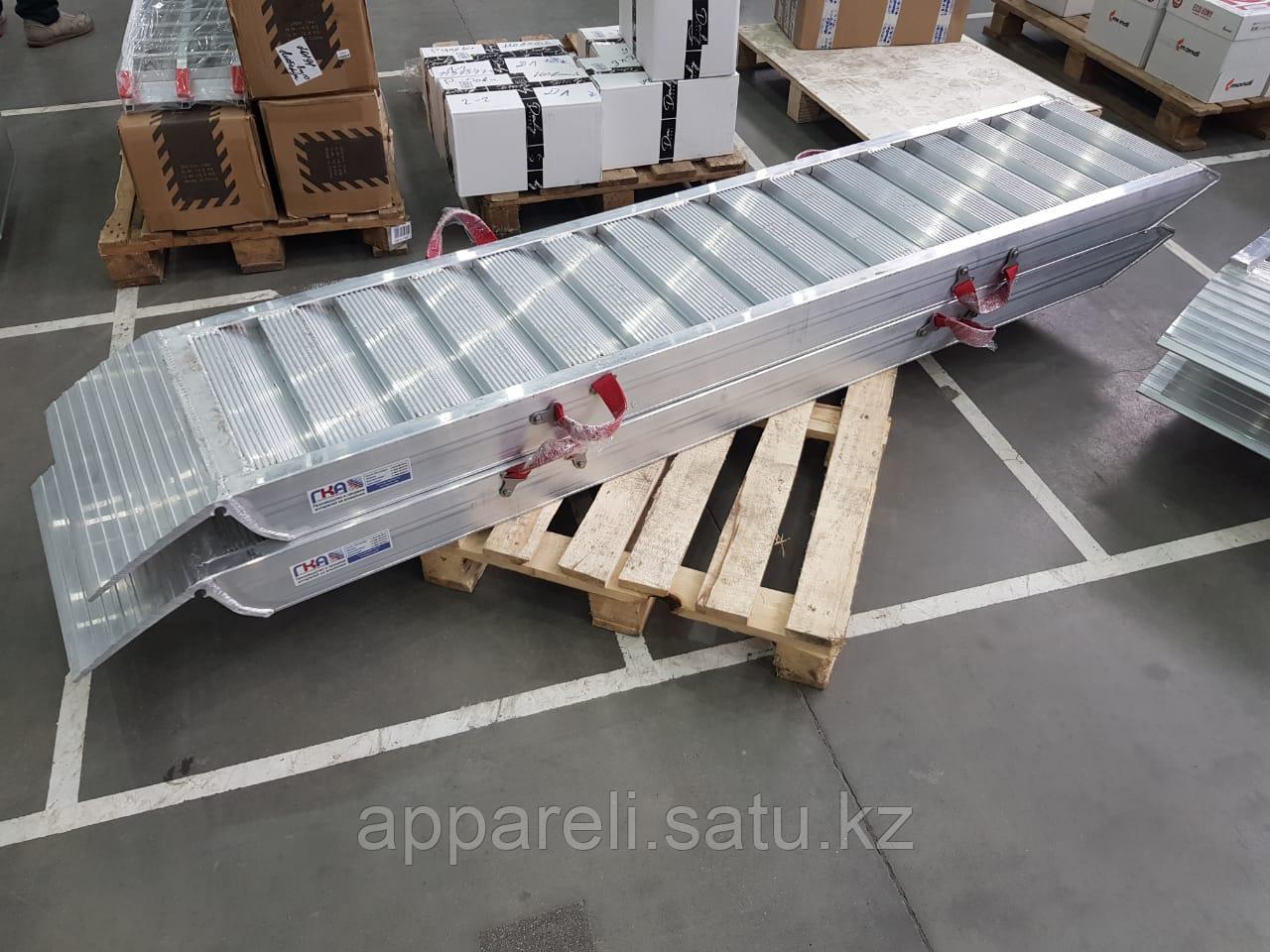 Рампы алюминиевые для спецтехники и полуприцепов 9,5 тонн