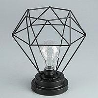 "Лампа настольная лофт ""Бриллиант"" чёрная от батареек 2xААА 20,5х16х18 см"