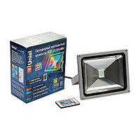 Прожектор светодиодный Uniel, 30 Вт, IP65, пульт ДУ, мультиколор, корпус серый