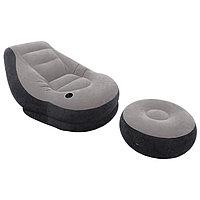 Кресло надувное с пуфиком, флок 99х130х76/64х28 см, от 6 лет, 68564NP INTEX