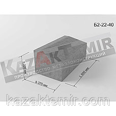 Б2-22-40 лоток (металлоформа) на 4 изделий, фото 3