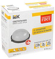 Светильник НПП 1301-60 черный/круглый IP54