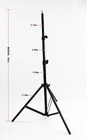 """Стойка 190 см для студийного света до 3 кг с алюминиевой головкой 1/4 """""""
