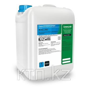Для комплексной уборки и дезинфекции помещений.  IN-Alldez, 5л.
