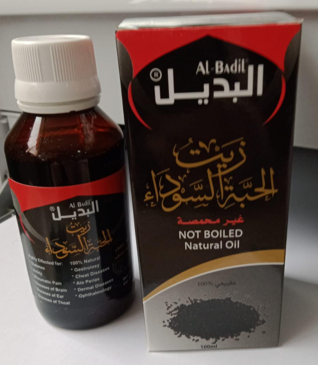 Масло черного тмина Al Badil (100 мл, ОАЭ)