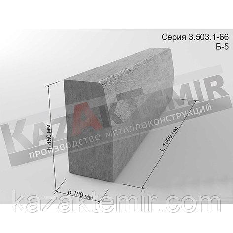 Б5 лоток кассетный (металлоформа) на 10 изделий, фото 2