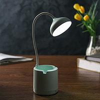 Лампа настольная сенсорная 71870/1 LED 6Вт USB АКБ 3 режима зеленый 9х9х41 см