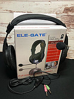 Наушники с микрофоном ELE-Gate