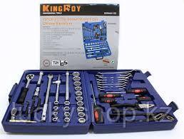Инструменты KING ROY 45 предметов, фото 2